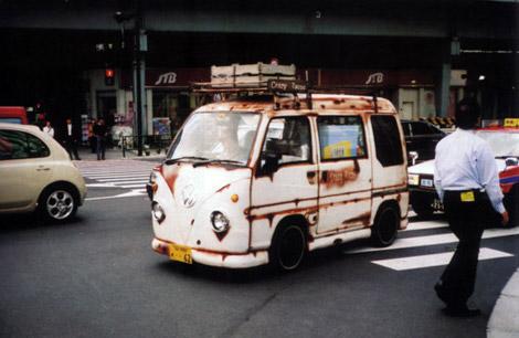 jap bus
